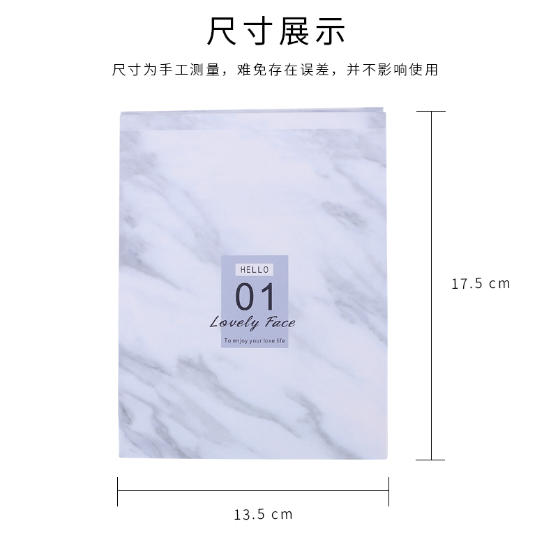 RZ Northern European marbling small size cardboard mirror 698348 MIEVIC/米薇可