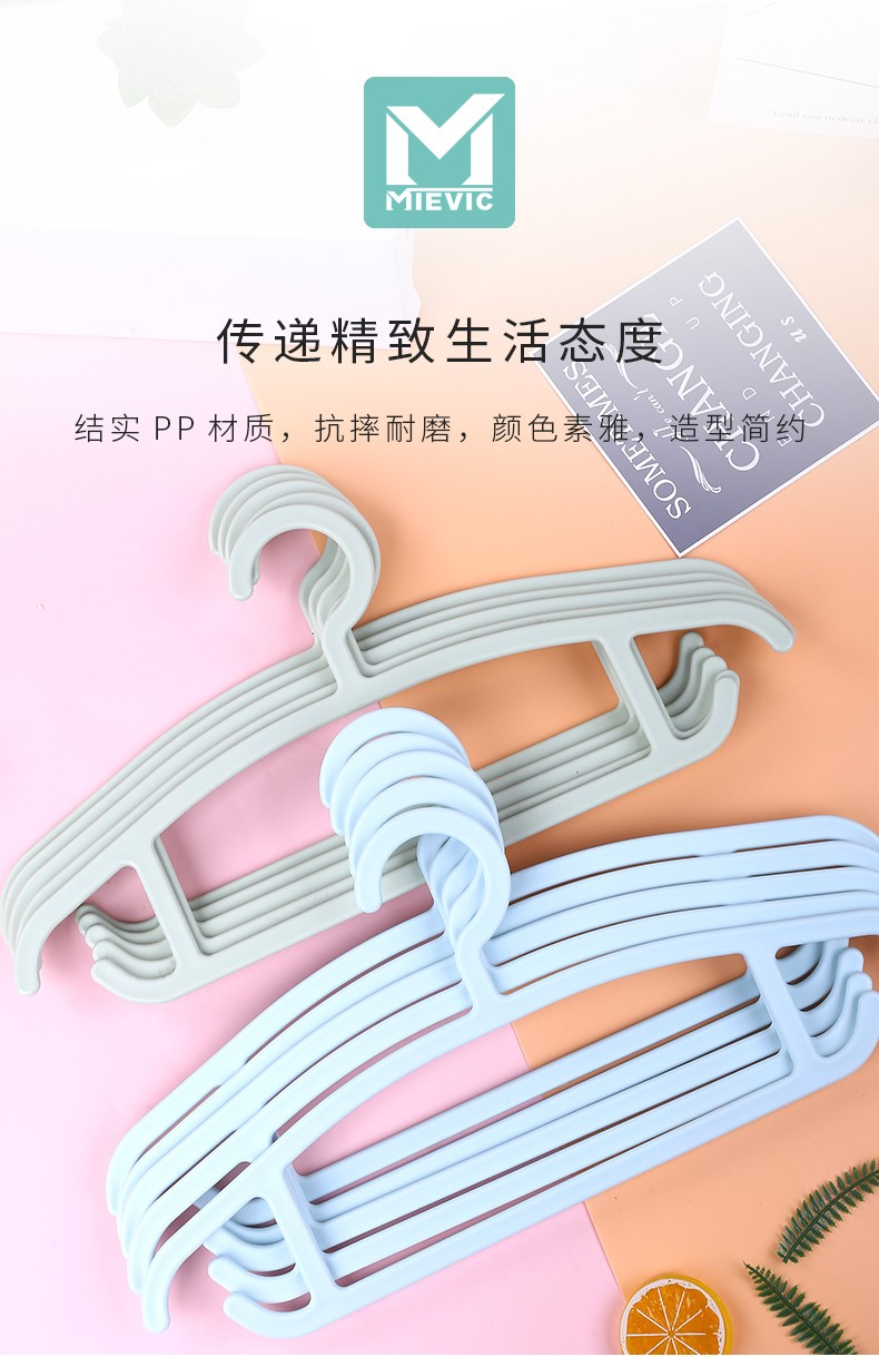 YZ gentleman hanger 8073 in 5 sets 669591 MIEVIC/米薇可