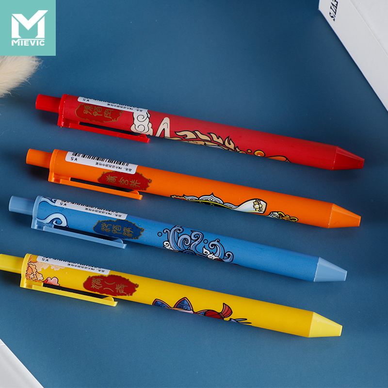 PM Chinese odyssey gel pen 922535 MIEVIC/米薇可